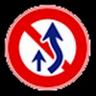 道路標識クイズ icon