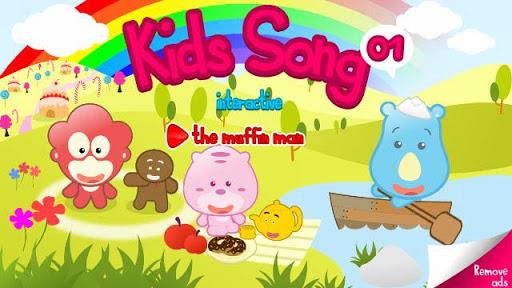 儿童歌曲互动01