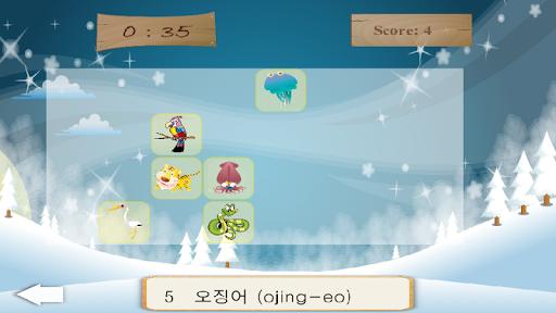 【免費教育App】學韓語 | 動物-APP點子