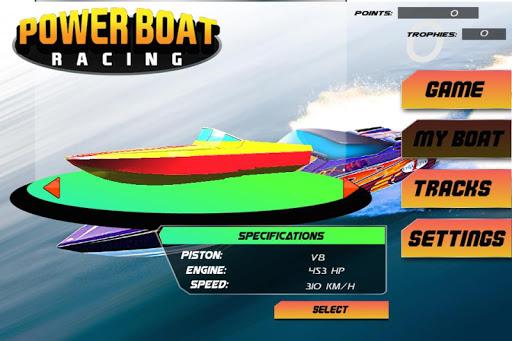 超級摩托艇賽車3D