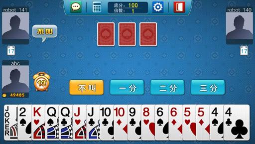 玩棋類遊戲App|欢乐大赢家免費|APP試玩