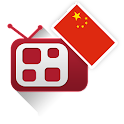 Chinese Television Guide Free icon