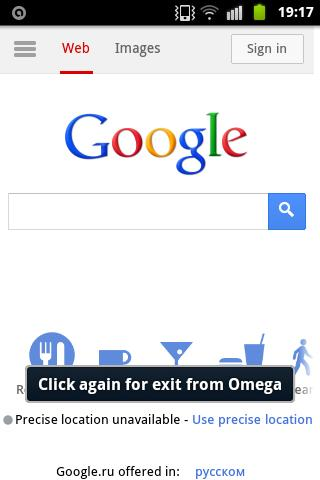 Browser Omega Premium - screenshot