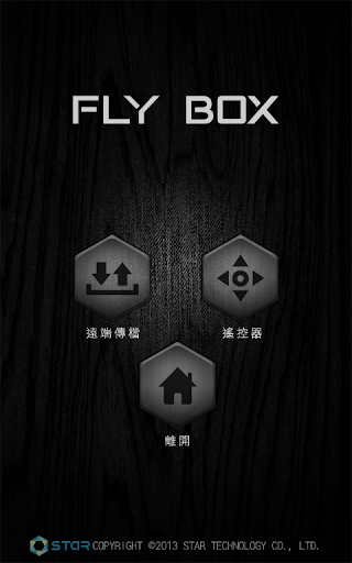 Fly Box遙控器 藍牙版