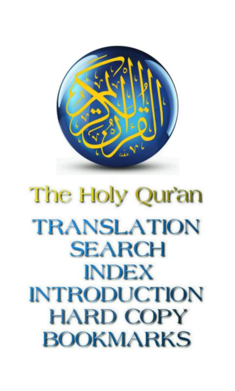The Holy Quran - English - screenshot