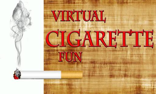 虛擬捲菸樂趣