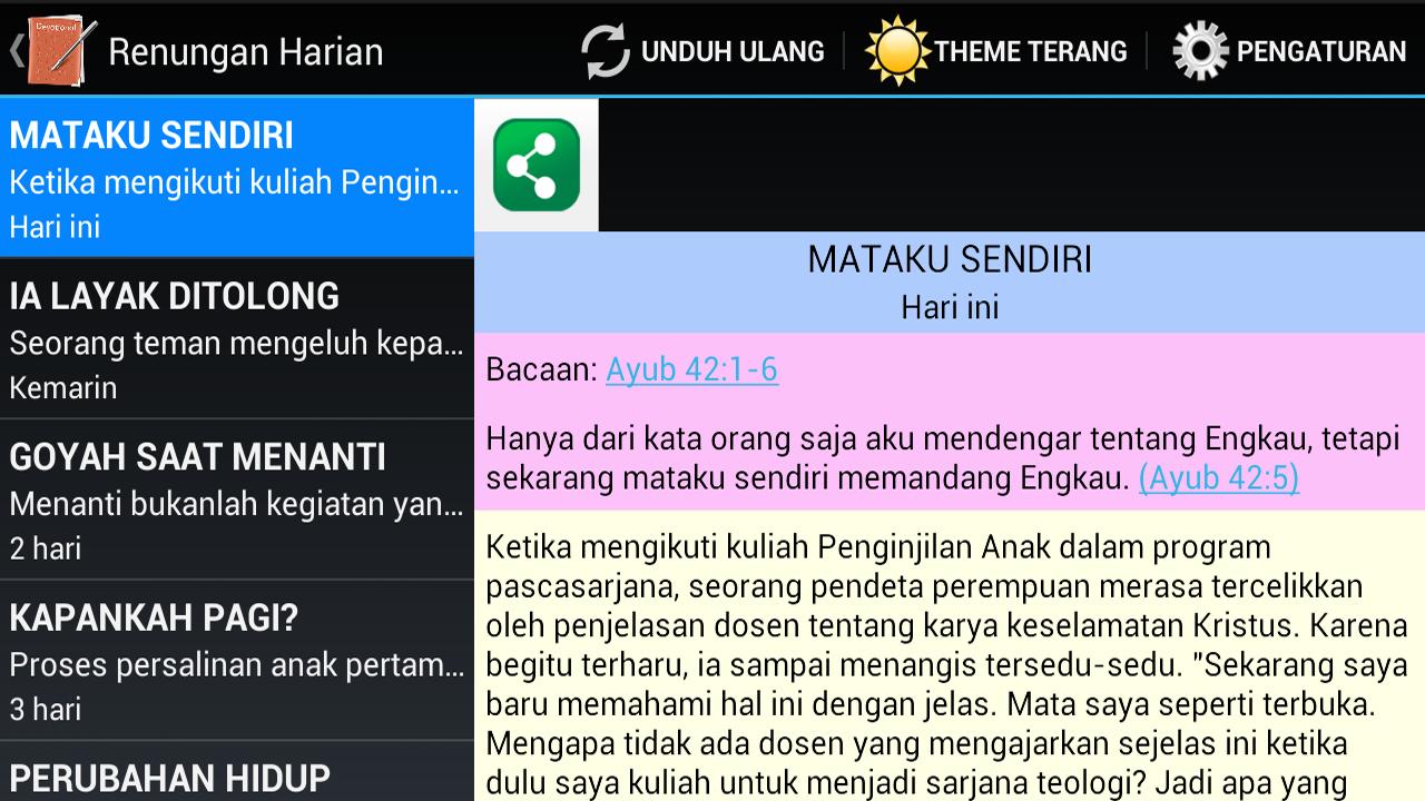 Google Terjemahan Bahasa Sunda