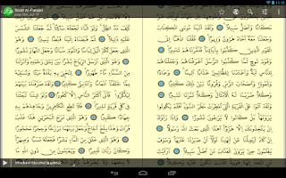 Screenshot of Quran Kareem Uthmani