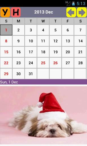 小狗日曆 2014