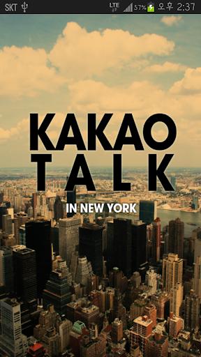 KakaoTalk主題,美國紐約城市風景主題