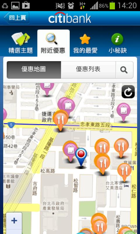 Citi Mobile - screenshot