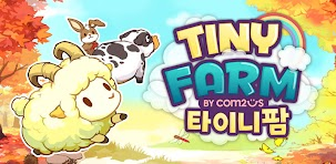 타이니팜 (Tiny Farm)