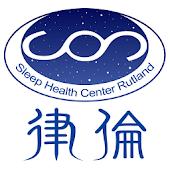 律倫健康睡眠館