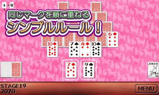 玩紙牌App|どうぶつソリティアPeaks免費|APP試玩