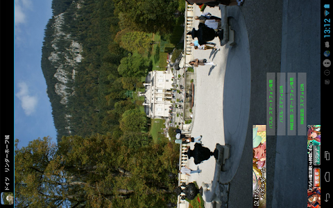 Linderhof Palace(DE003) screenshot 2