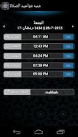 Screenshot of AlSalam (Azan, Prayer, Quran)