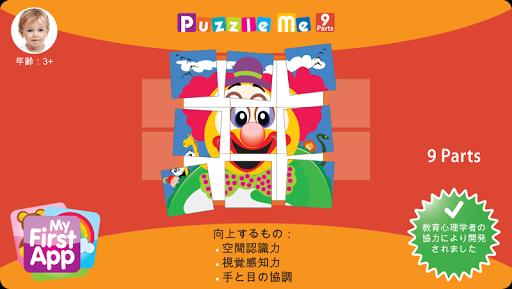 Puzzle Me 2