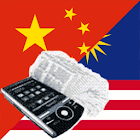 Malay Chinese Dictionary icon
