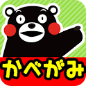 Kumamon LWP & Clock Widget icon