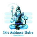 Shiv Mahimna Stotra with Audio icon