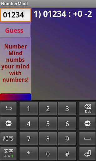 NumberMind