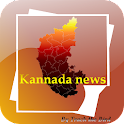 Kannada News Live Daily Papers icon