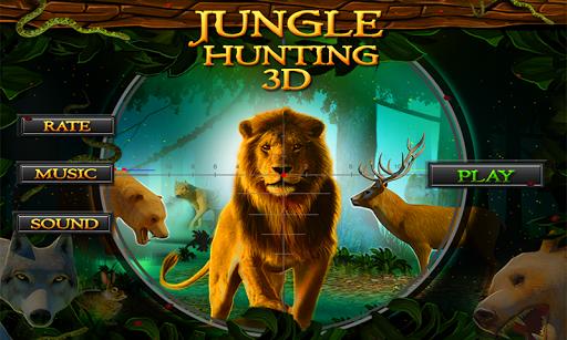 叢林中攻擊狙擊手狩獵