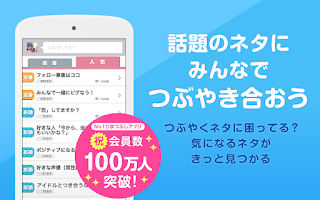 Screenshot of Nowsoku