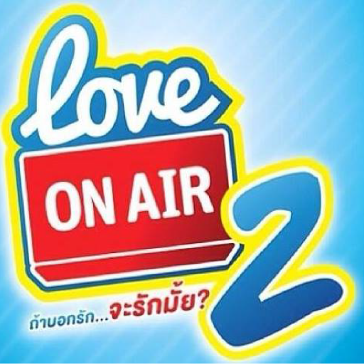 Love On Air LOGO-APP點子