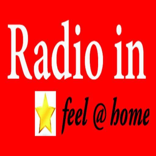 Ghana RadioIN