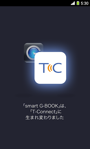 T-Connect(旧 smart G-BOOK)