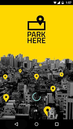 파크히어 PARK HERE - 온라인 주차 할인 예약