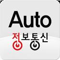 위치추적기 엠지존(mgzone) 소렘(sorem) icon