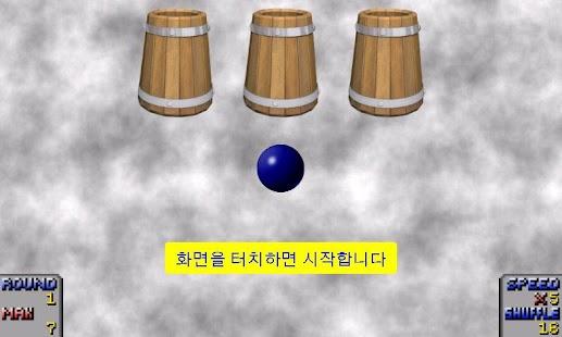 Pickoon - screenshot thumbnail