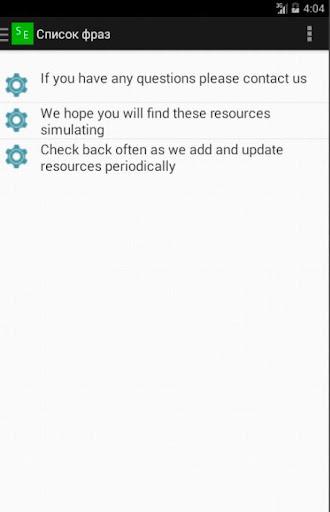 【免費教育App】Английский язык. Smart English-APP點子