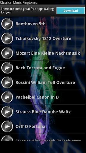 古典音樂鈴聲