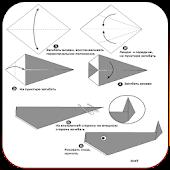 Beautiful origami