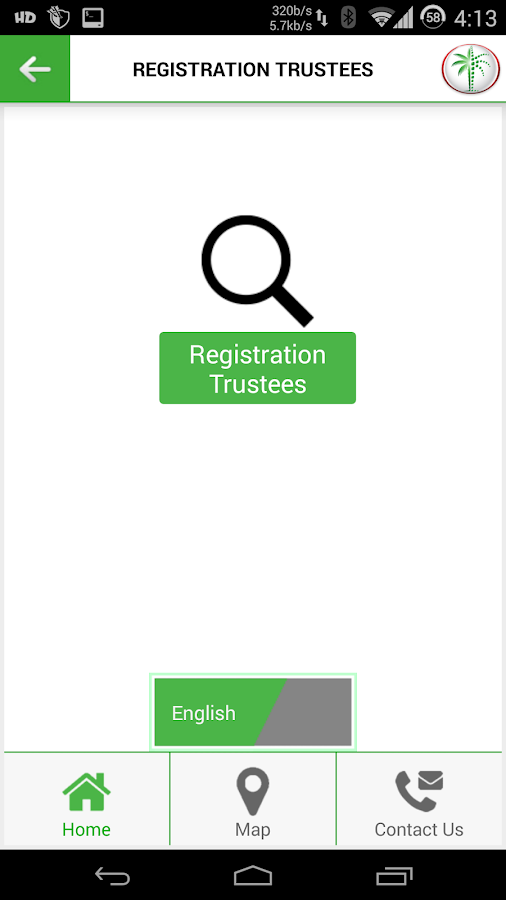 Registration Trustees- screenshot