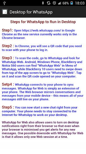 對偶WhatsApp的步驟