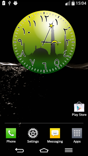 伊斯蘭時鐘部件