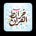 خارطة القران | Quran Map icon