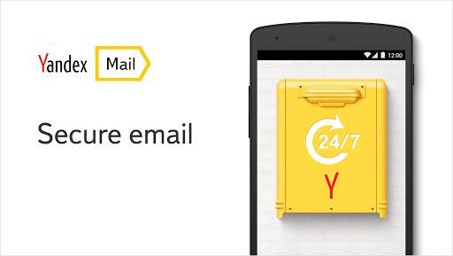 【免費通訊App】Yandex.Mail-APP點子