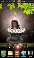 Screenshot of Lord Shiva Lingam By TM