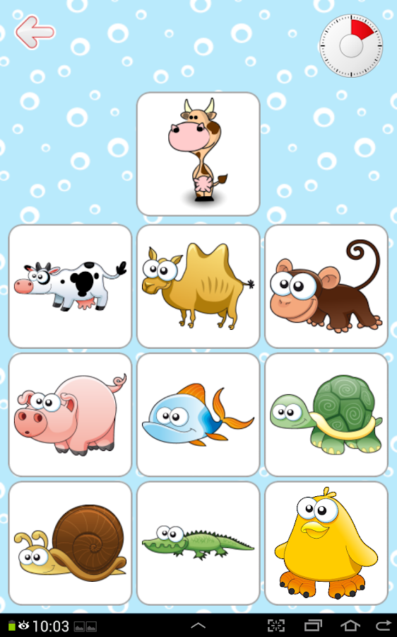 Kids Brain Trainer - Pro- screenshot