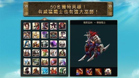 混沌與秩序:英雄 - screenshot thumbnail