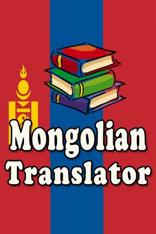 Mongolian Translatior
