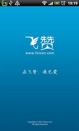 土豆網韓劇線上看,免費港劇線上看,2014最新港劇目錄,2014韓劇推薦,好看的偶像劇2014