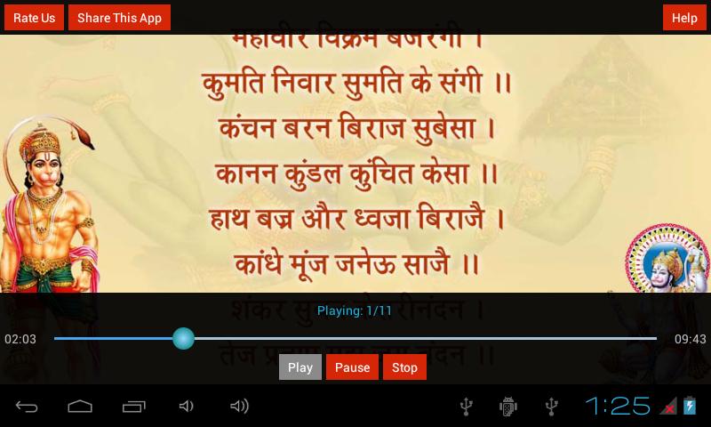 Hanuman Chalisa And Sangrah Android Apps On Google Play