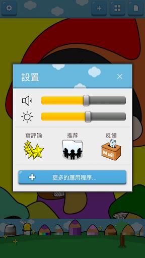 玩免費教育APP|下載孩子著色 ( 蔬菜小精靈 ) app不用錢|硬是要APP