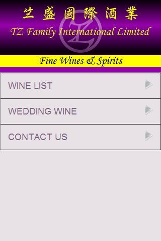 TZ Wine